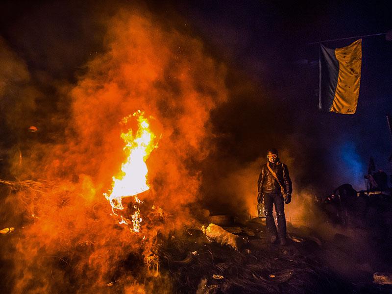Maidan!