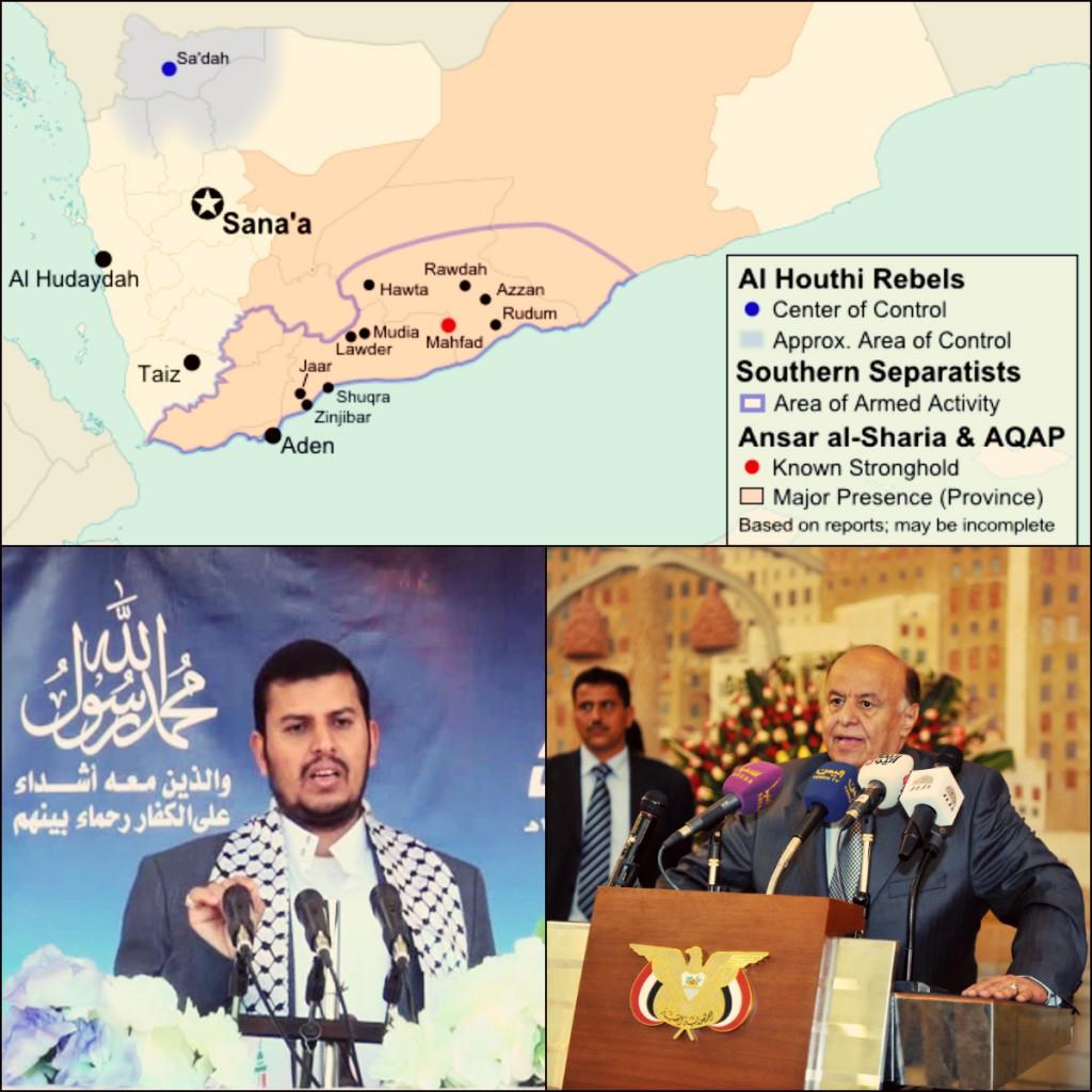 Leader Houthi al Houthi e expres Hadi