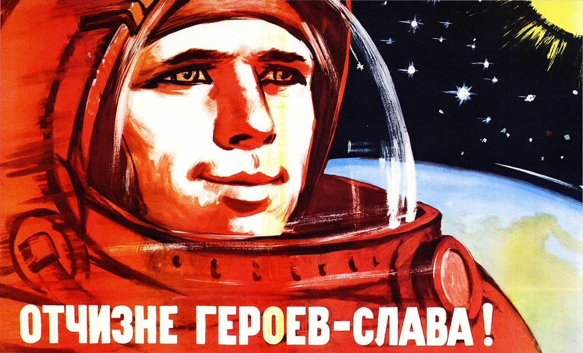 soviet-space-program-propaganda-poster-14