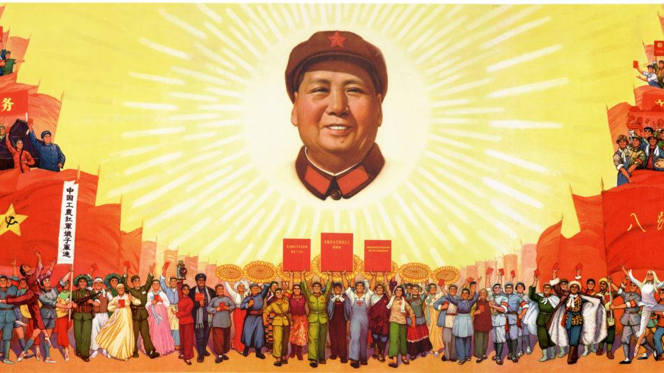 Mao as the Sun 2400x1300 px